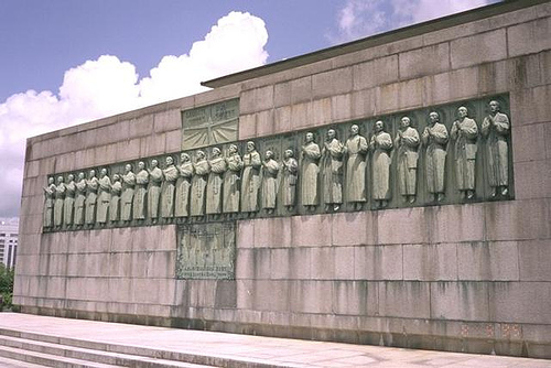 The 26 Martyrs Monument and Museum, Nagasaki